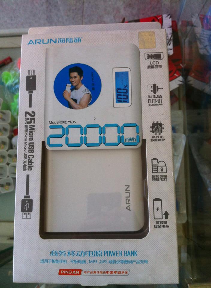 Kết quả hình ảnh cho PIN ARUN 20000