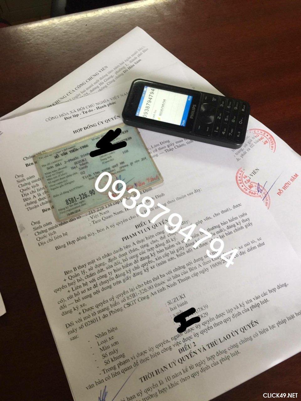 IMG_7091.JPG